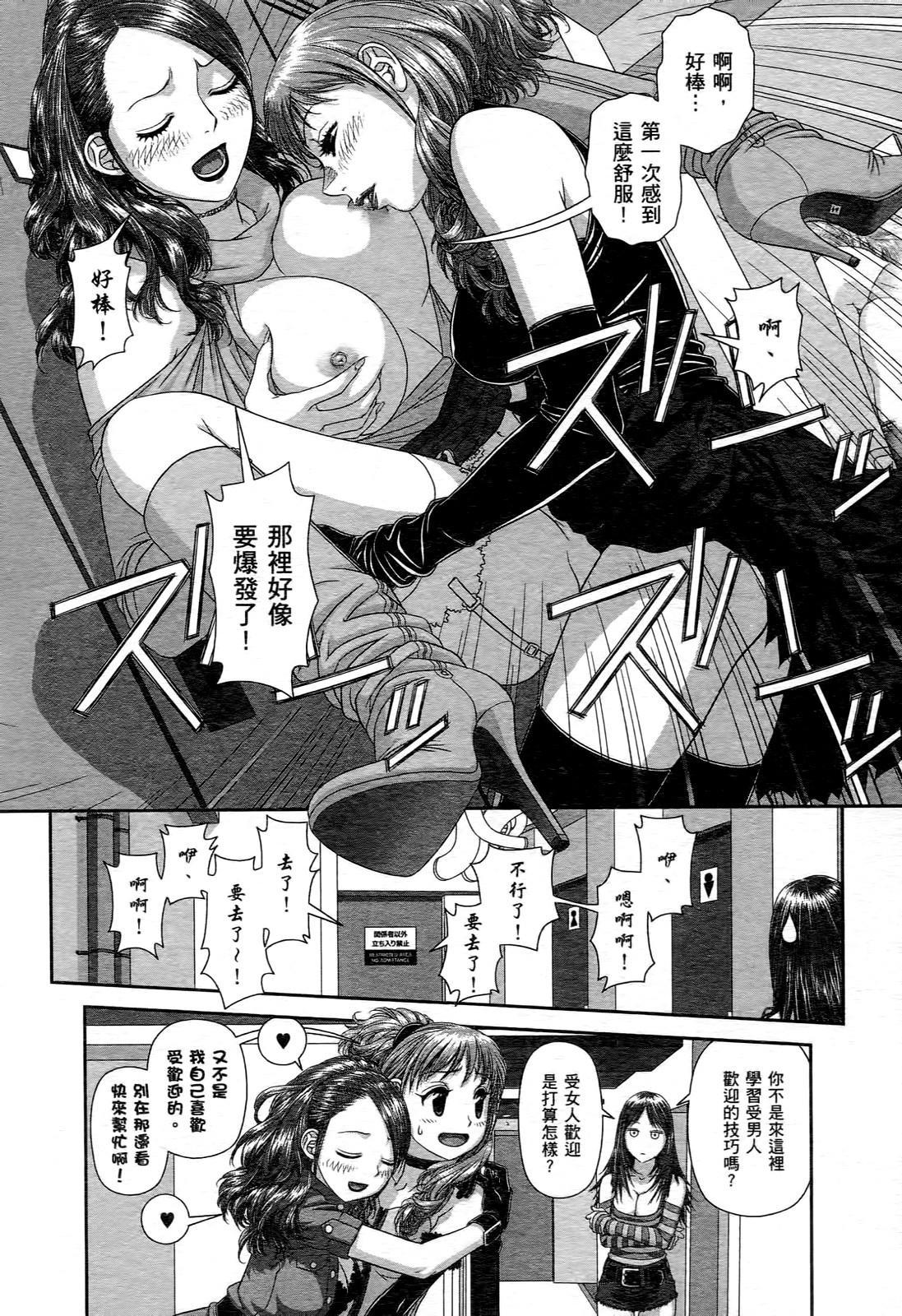 My doll house 1   甜蜜寶貝屋 1 71