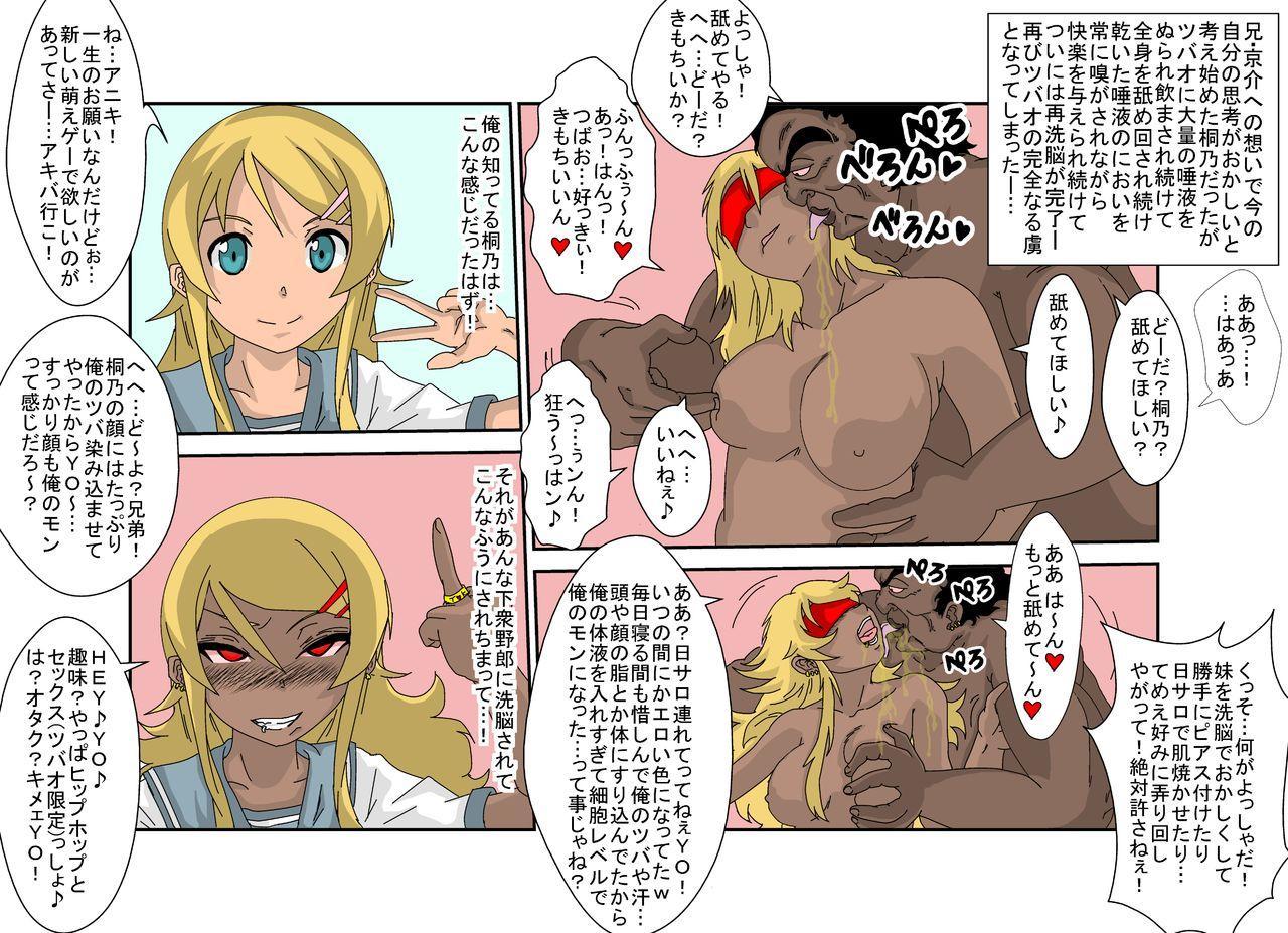 [Alice.Blood] Sennou Kyouikushitsu ~Ore no Imouto ga Annayatsu ni Sennou Sareru Wake ga Nai!! 2 (Ore no Imouto ga Konna ni Kawaii Wake ga Nai) In Color 10