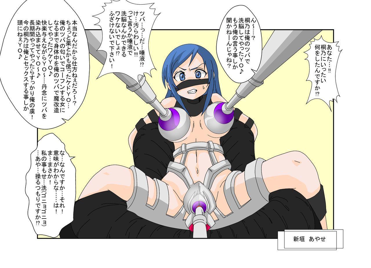 [Alice.Blood] Sennou Kyouikushitsu ~Ore no Imouto ga Annayatsu ni Sennou Sareru Wake ga Nai!! 2 (Ore no Imouto ga Konna ni Kawaii Wake ga Nai) In Color 15