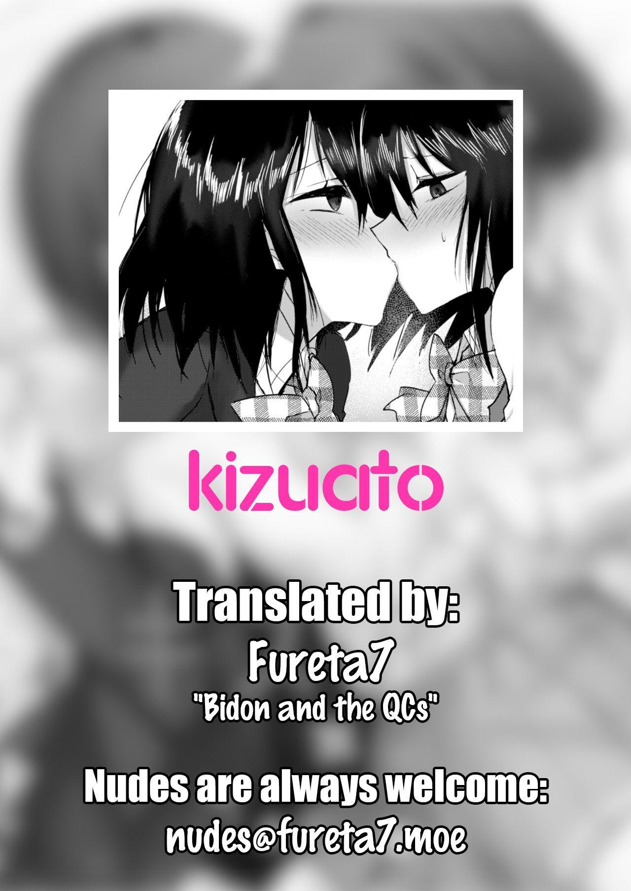 Kizuato 19