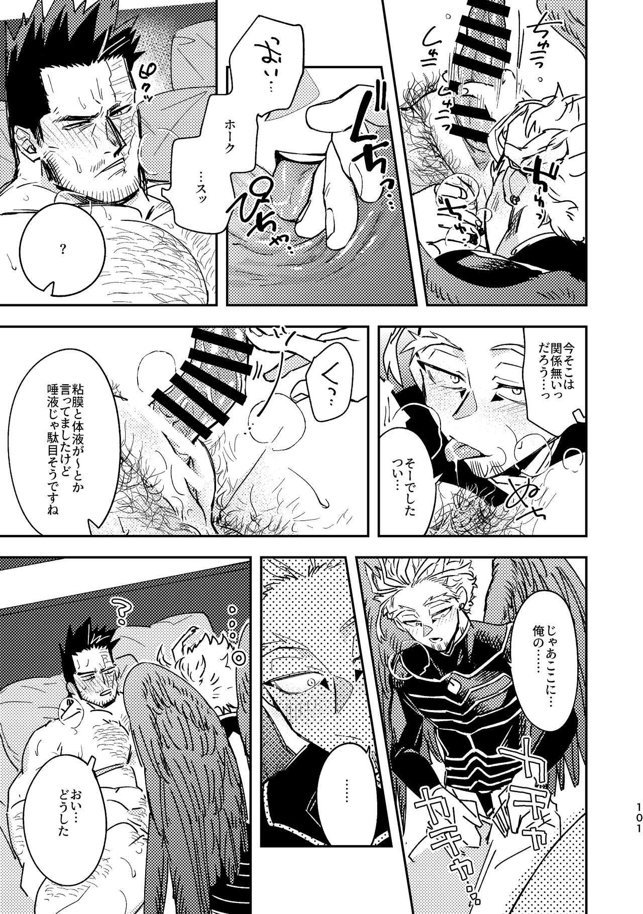 WEB Sairoku Zumi HawEn Manga ga Kami demo Yomeru Hon. 100