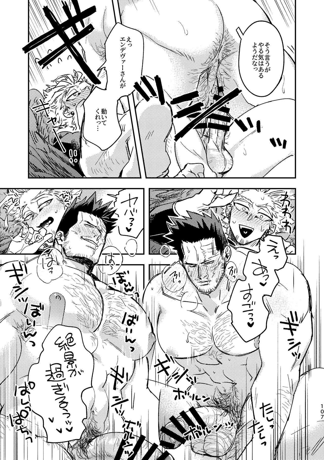 WEB Sairoku Zumi HawEn Manga ga Kami demo Yomeru Hon. 106