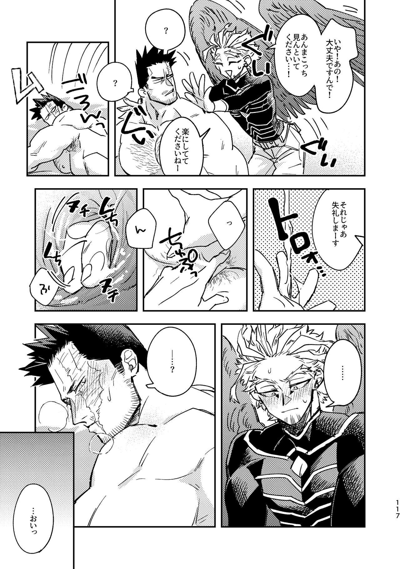 WEB Sairoku Zumi HawEn Manga ga Kami demo Yomeru Hon. 116