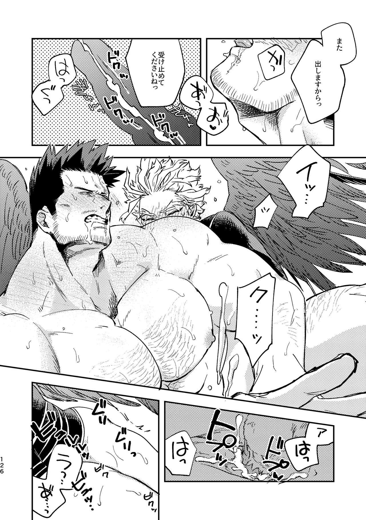 WEB Sairoku Zumi HawEn Manga ga Kami demo Yomeru Hon. 125