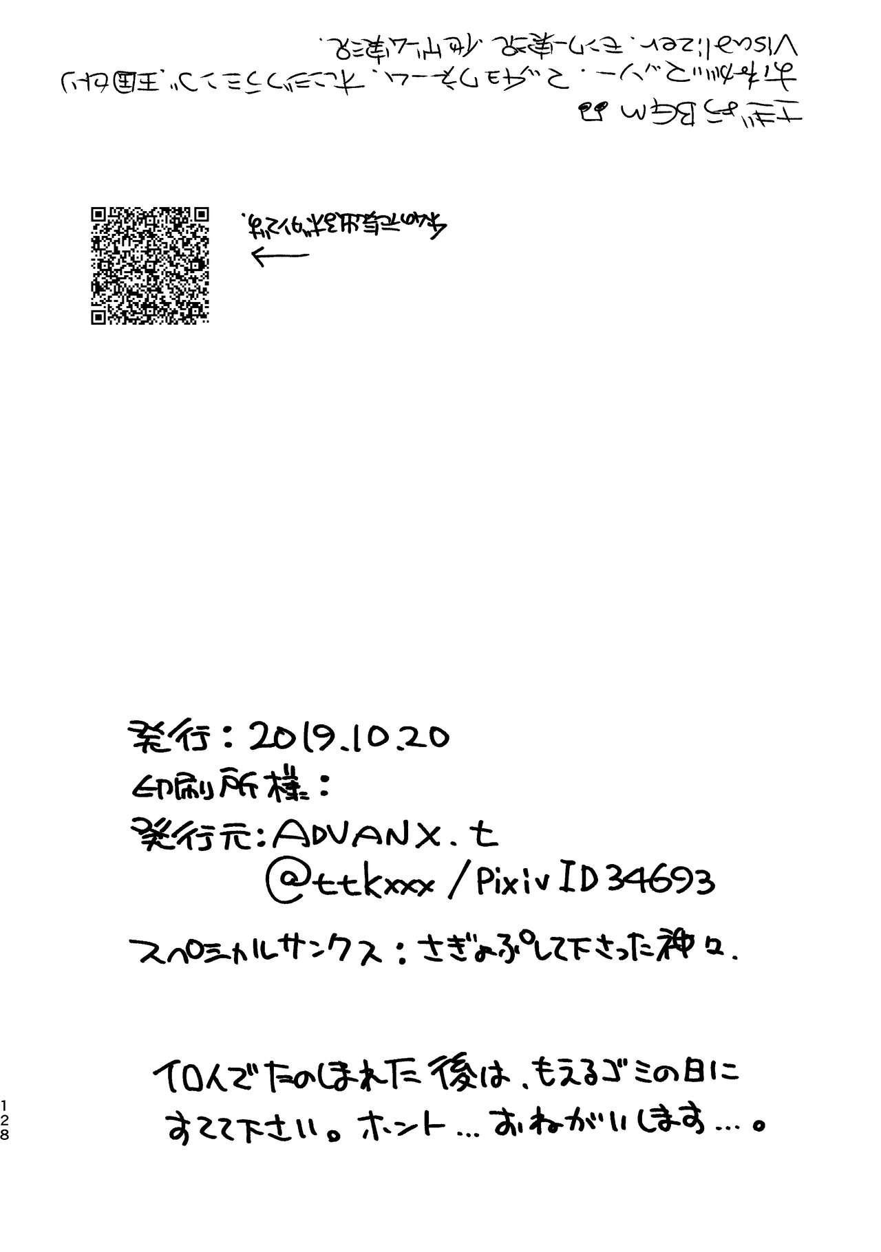 WEB Sairoku Zumi HawEn Manga ga Kami demo Yomeru Hon. 127