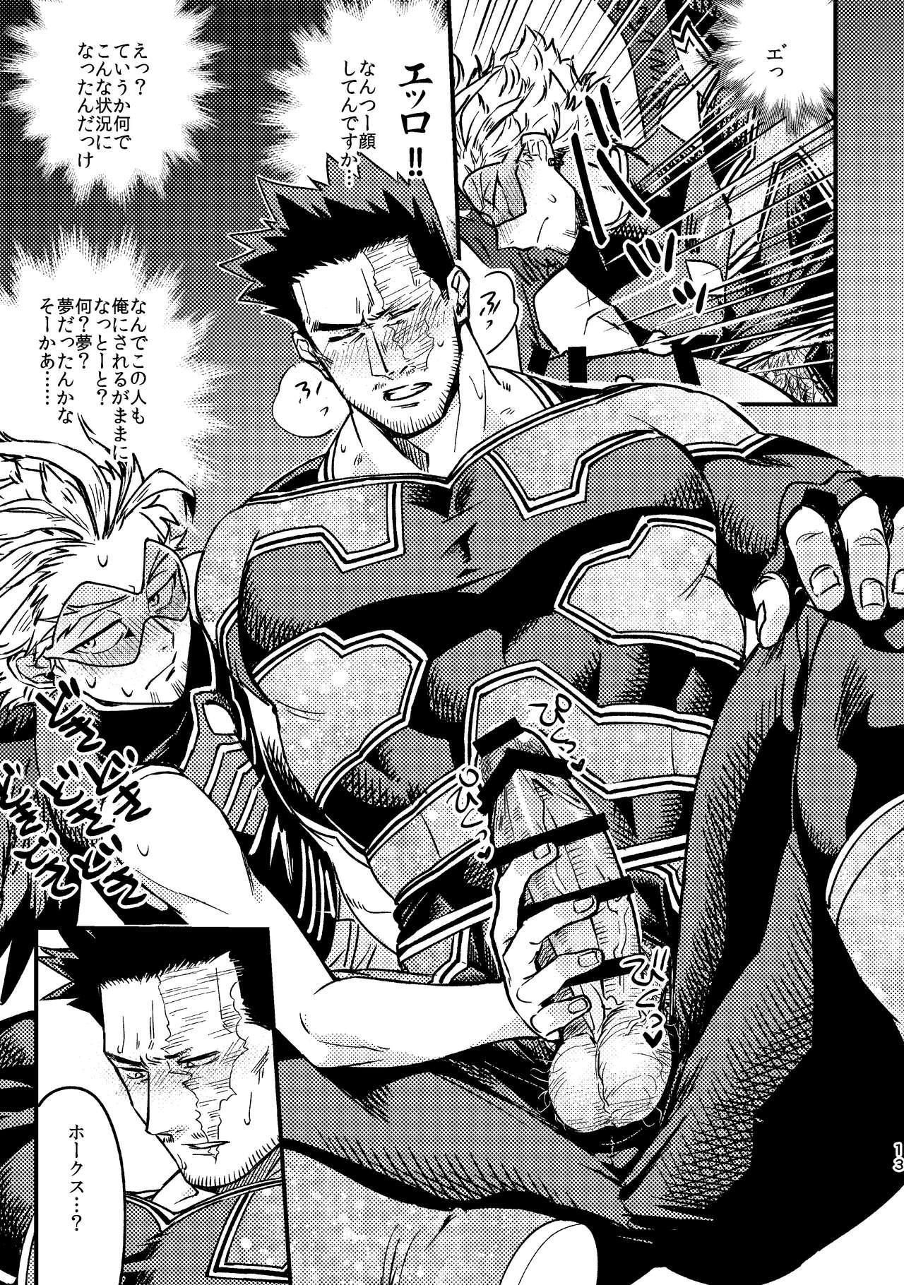 WEB Sairoku Zumi HawEn Manga ga Kami demo Yomeru Hon. 12
