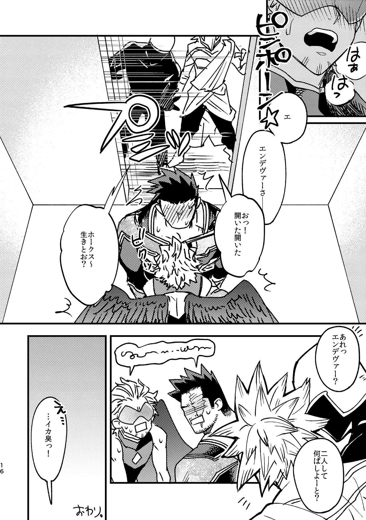 WEB Sairoku Zumi HawEn Manga ga Kami demo Yomeru Hon. 15