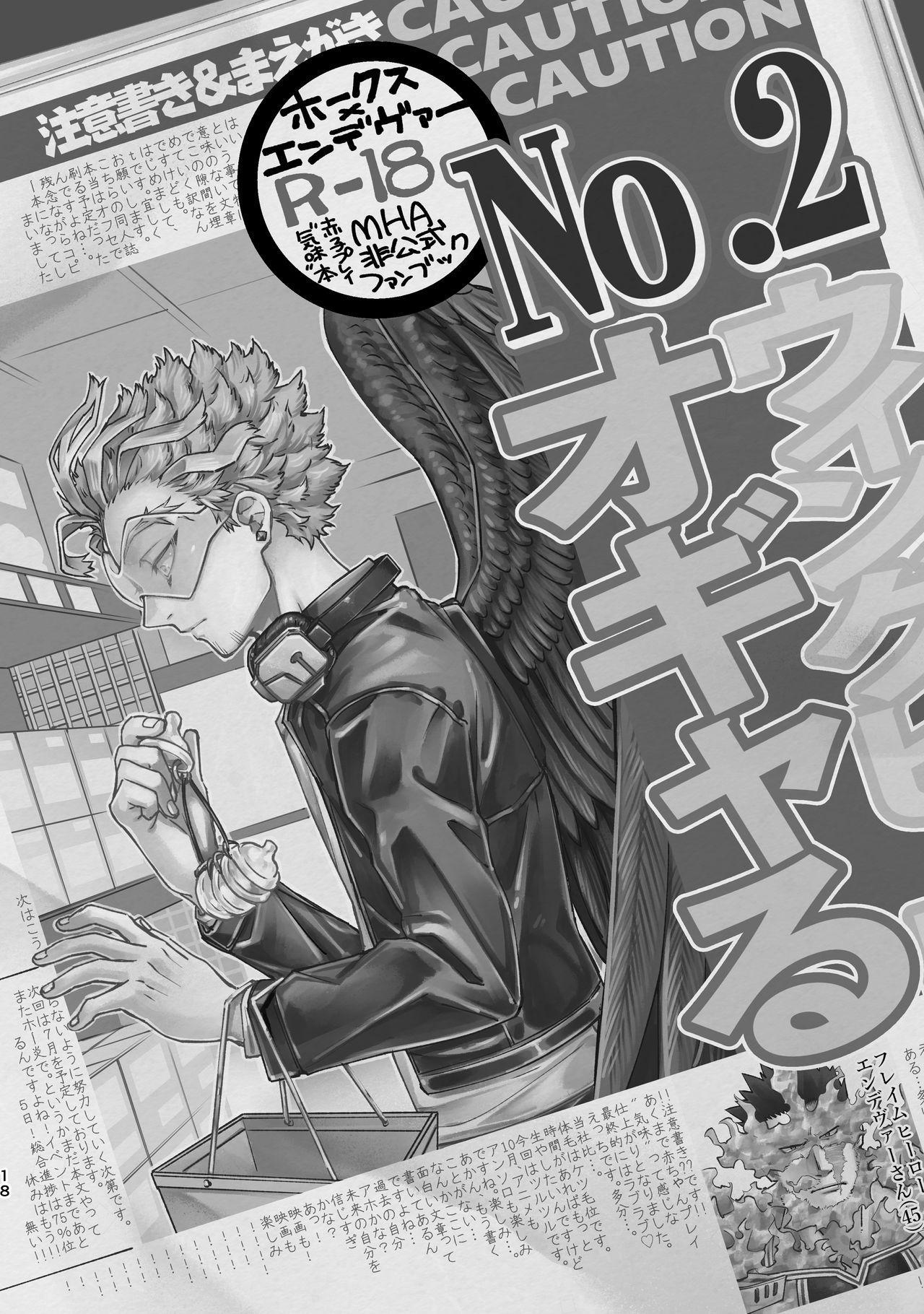 WEB Sairoku Zumi HawEn Manga ga Kami demo Yomeru Hon. 17