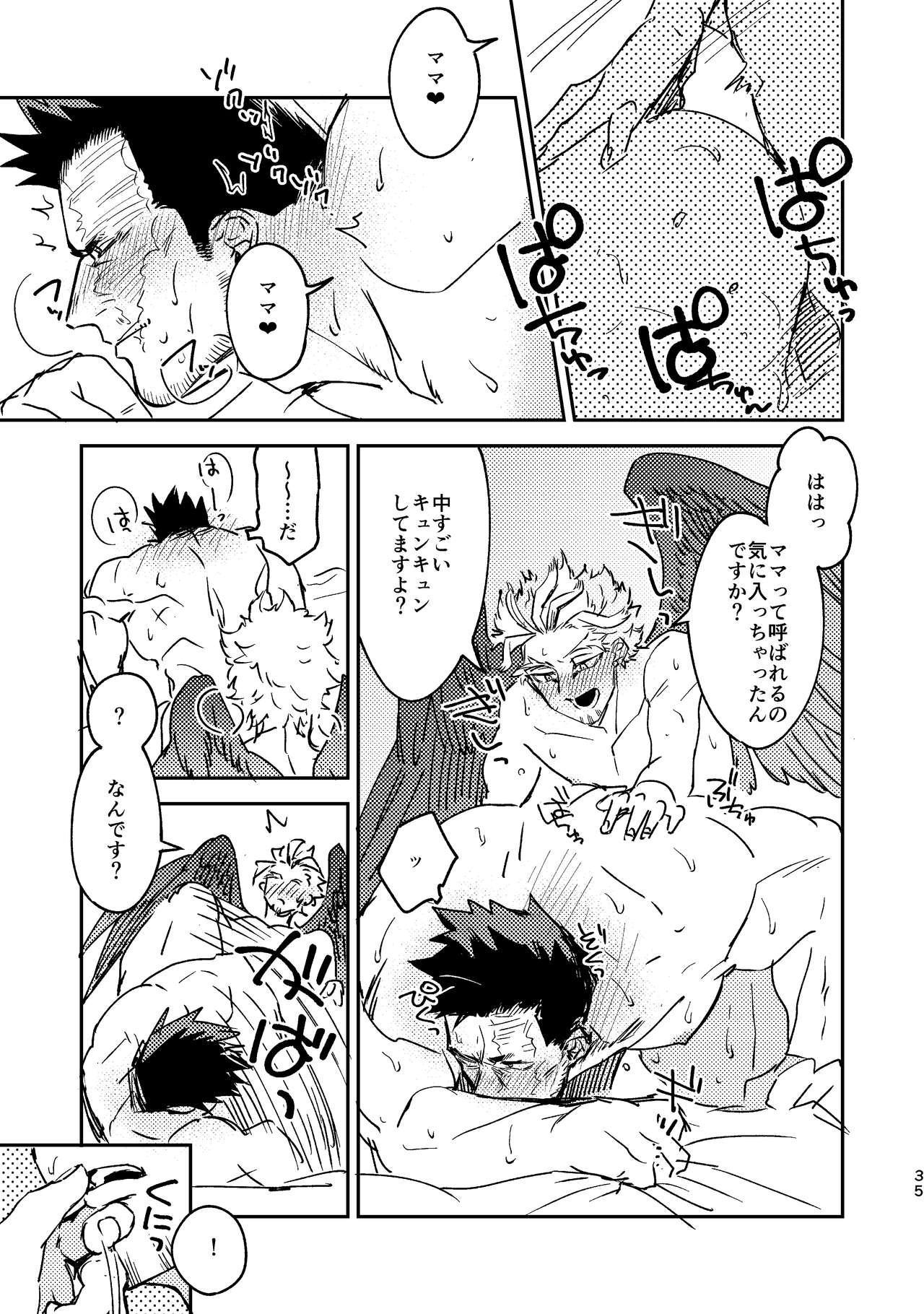 WEB Sairoku Zumi HawEn Manga ga Kami demo Yomeru Hon. 34