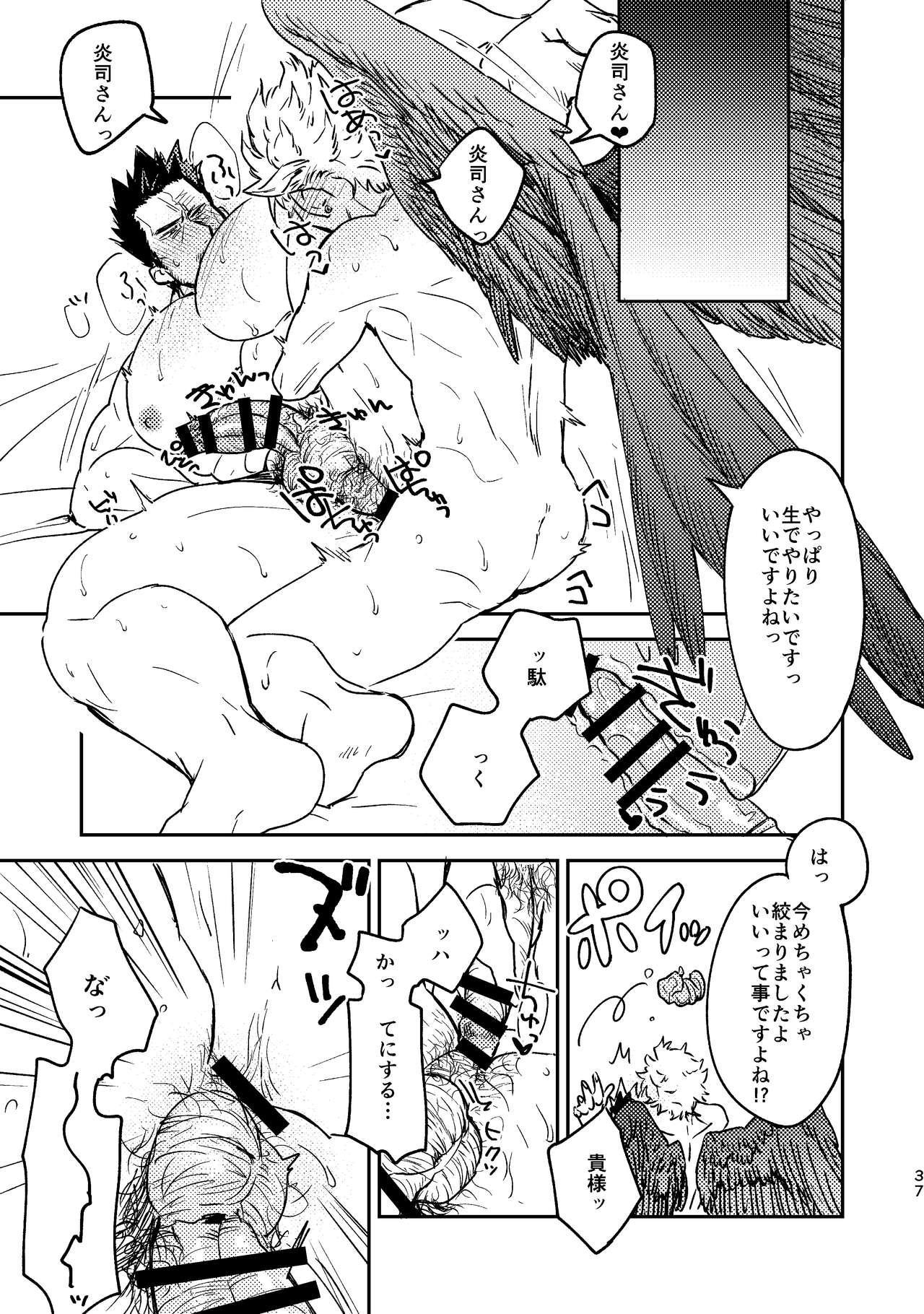 WEB Sairoku Zumi HawEn Manga ga Kami demo Yomeru Hon. 36