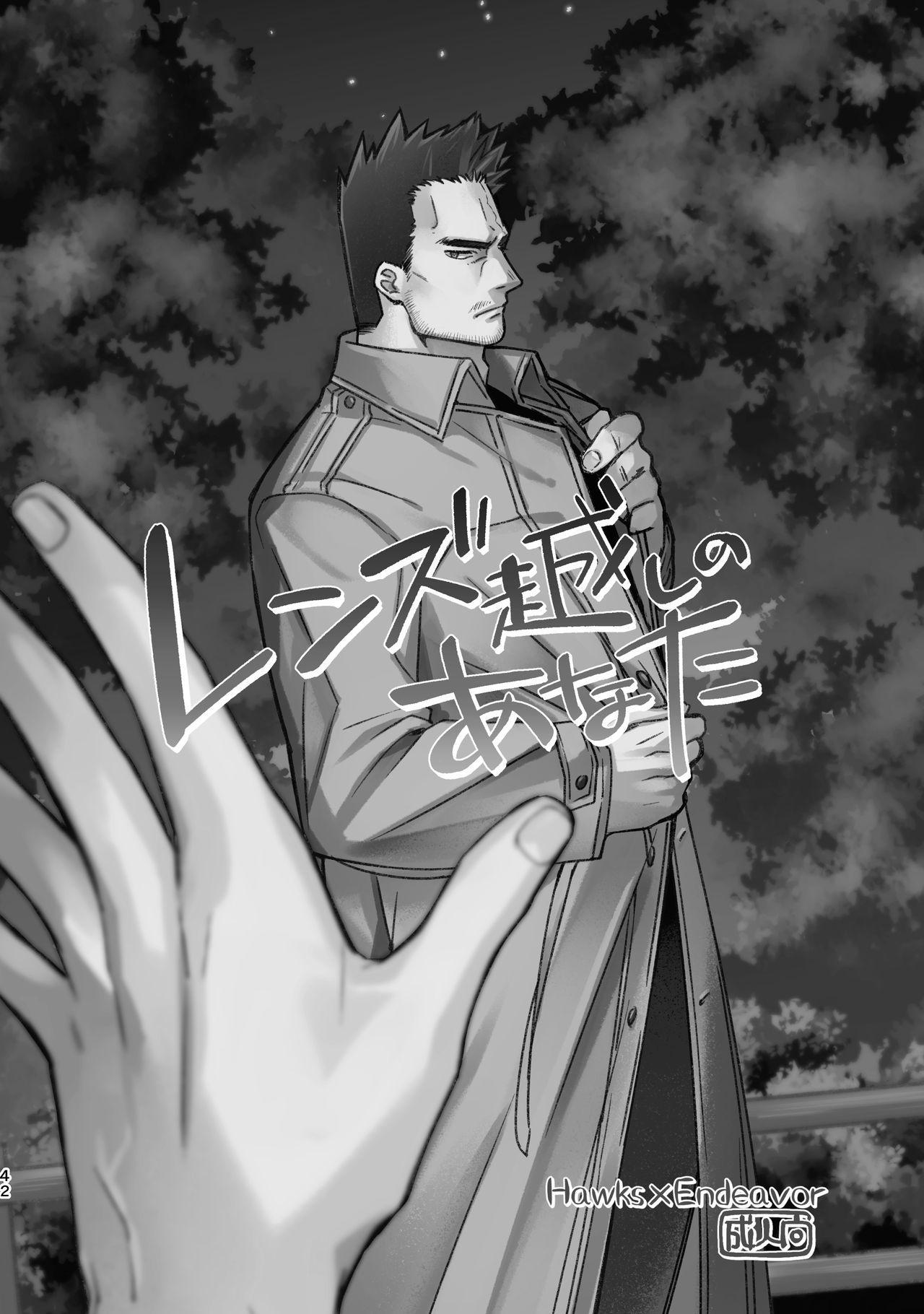 WEB Sairoku Zumi HawEn Manga ga Kami demo Yomeru Hon. 41