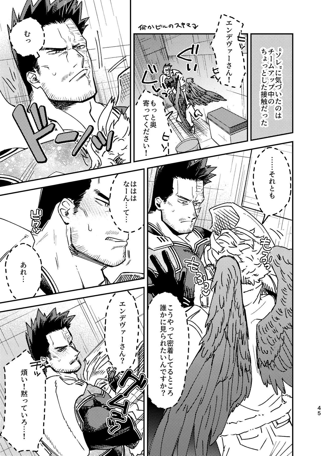 WEB Sairoku Zumi HawEn Manga ga Kami demo Yomeru Hon. 44