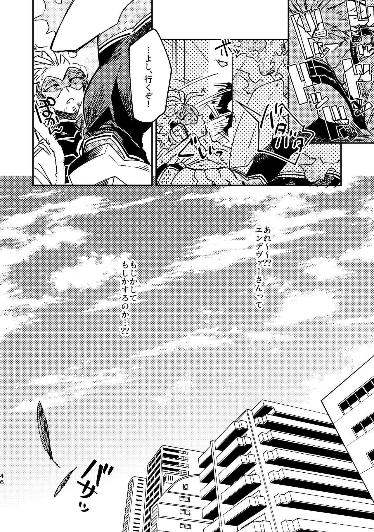 WEB Sairoku Zumi HawEn Manga ga Kami demo Yomeru Hon. 45