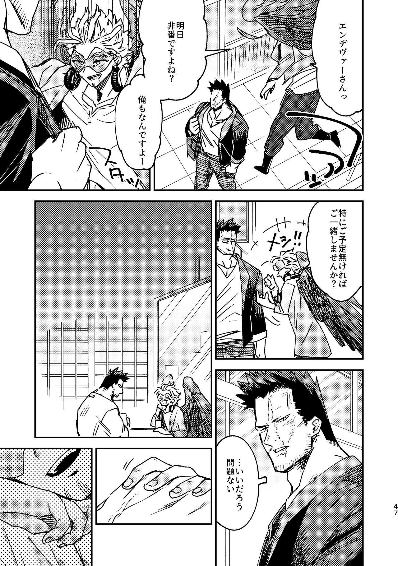 WEB Sairoku Zumi HawEn Manga ga Kami demo Yomeru Hon. 46