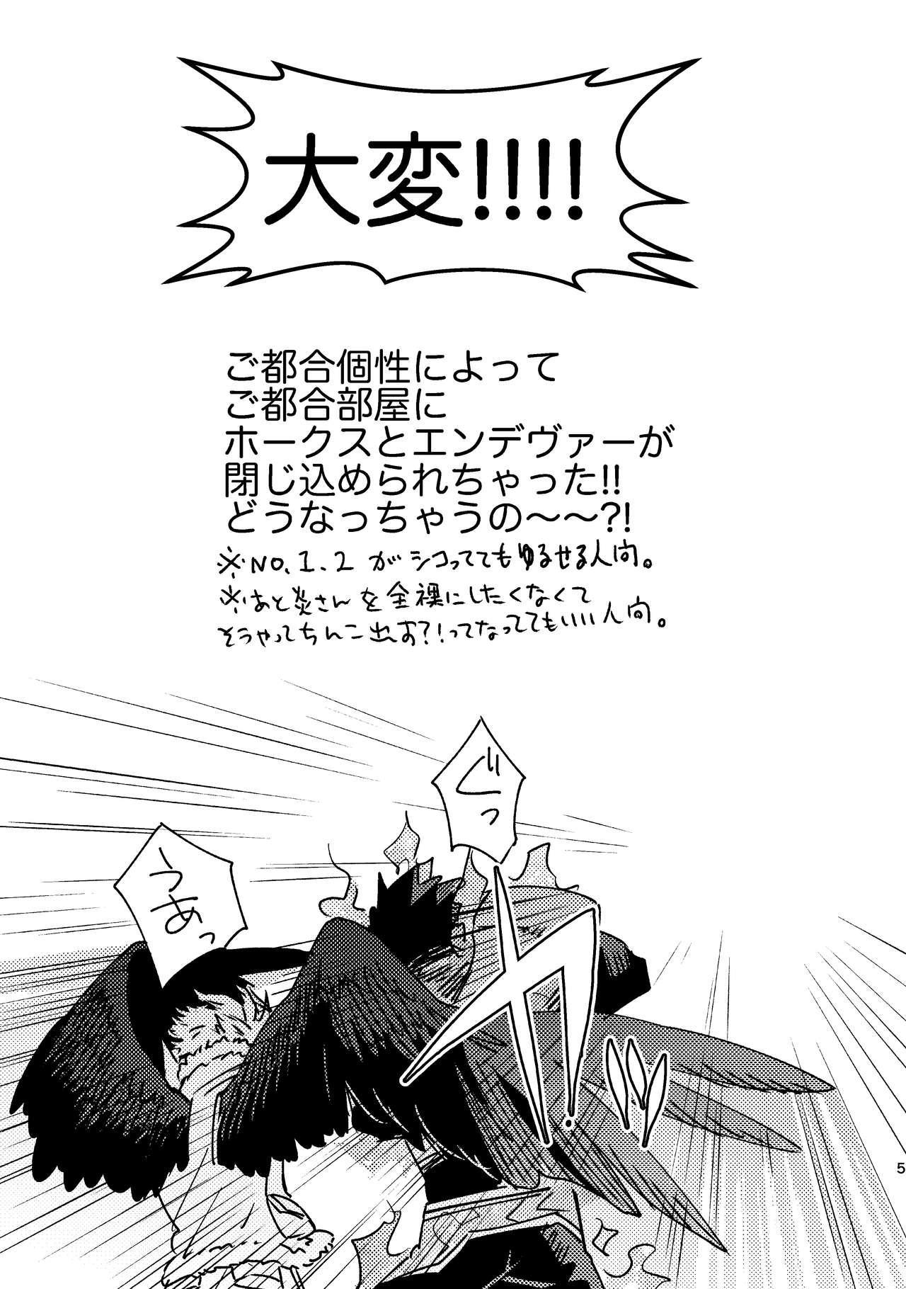WEB Sairoku Zumi HawEn Manga ga Kami demo Yomeru Hon. 4