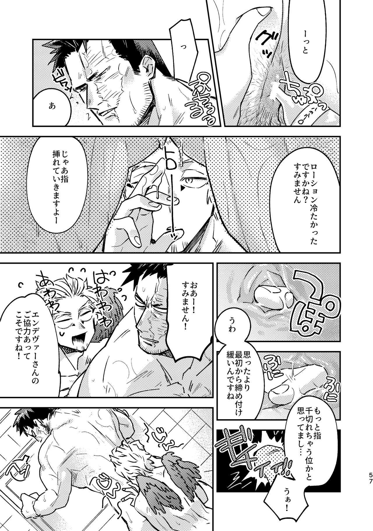WEB Sairoku Zumi HawEn Manga ga Kami demo Yomeru Hon. 56