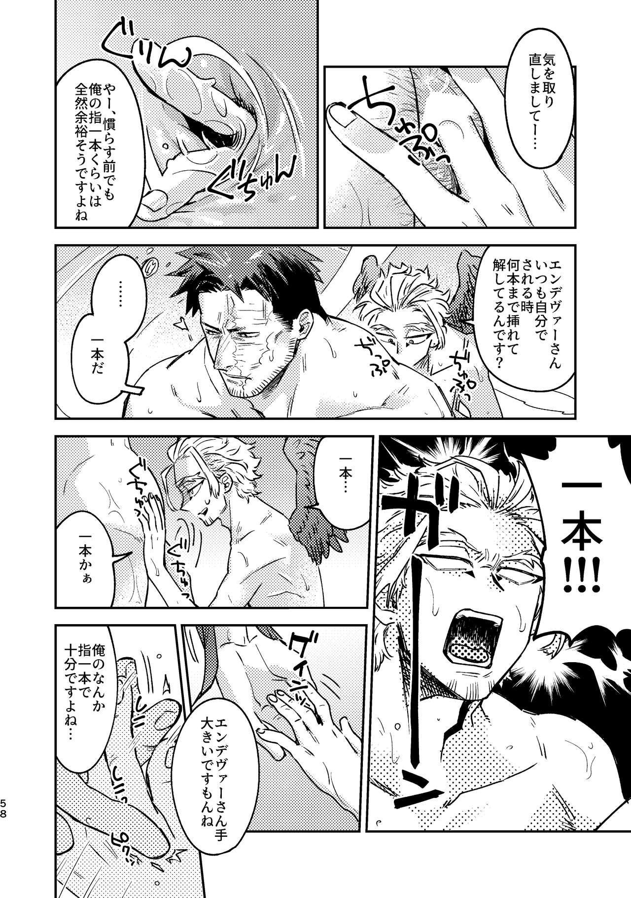 WEB Sairoku Zumi HawEn Manga ga Kami demo Yomeru Hon. 57