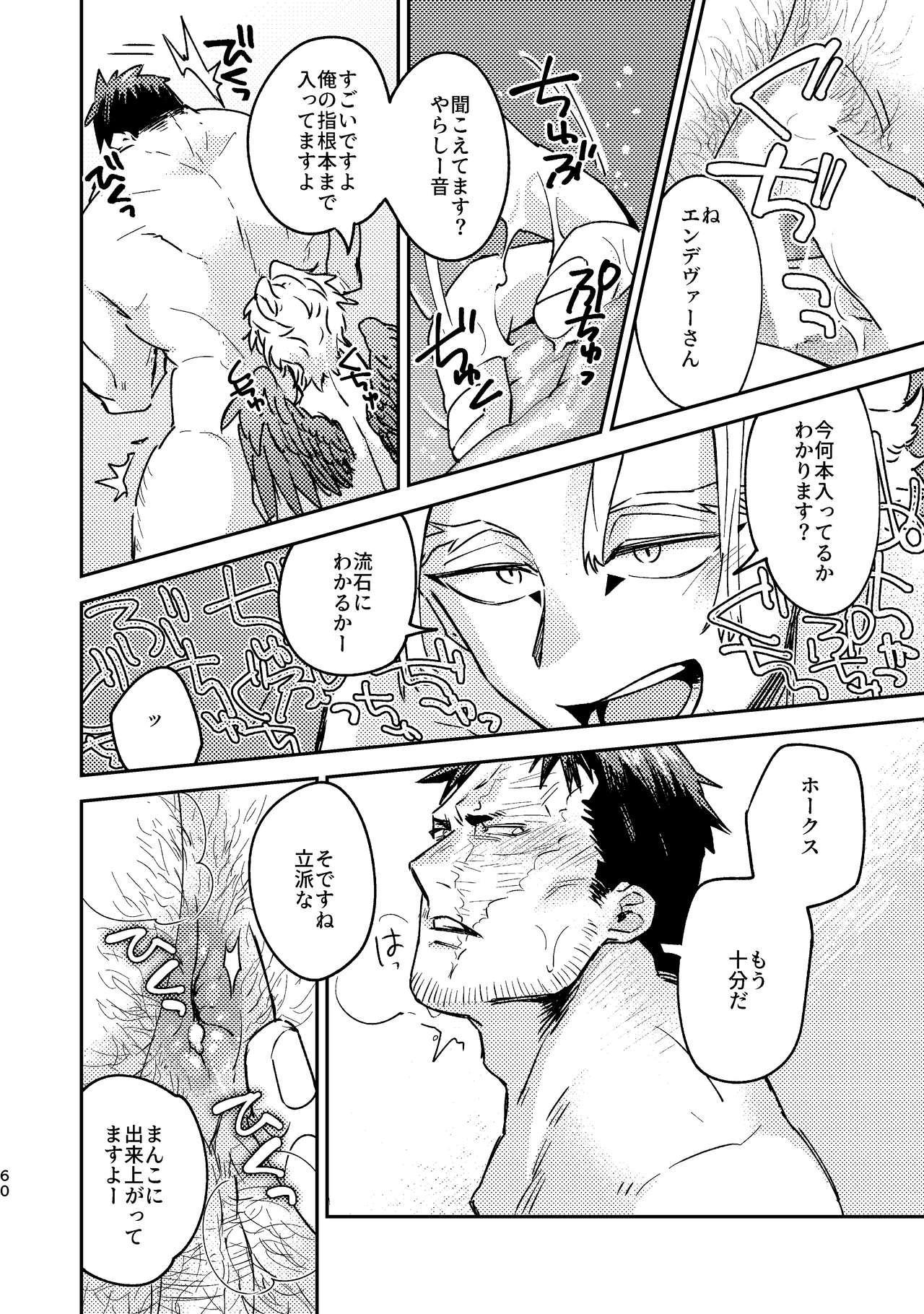 WEB Sairoku Zumi HawEn Manga ga Kami demo Yomeru Hon. 59