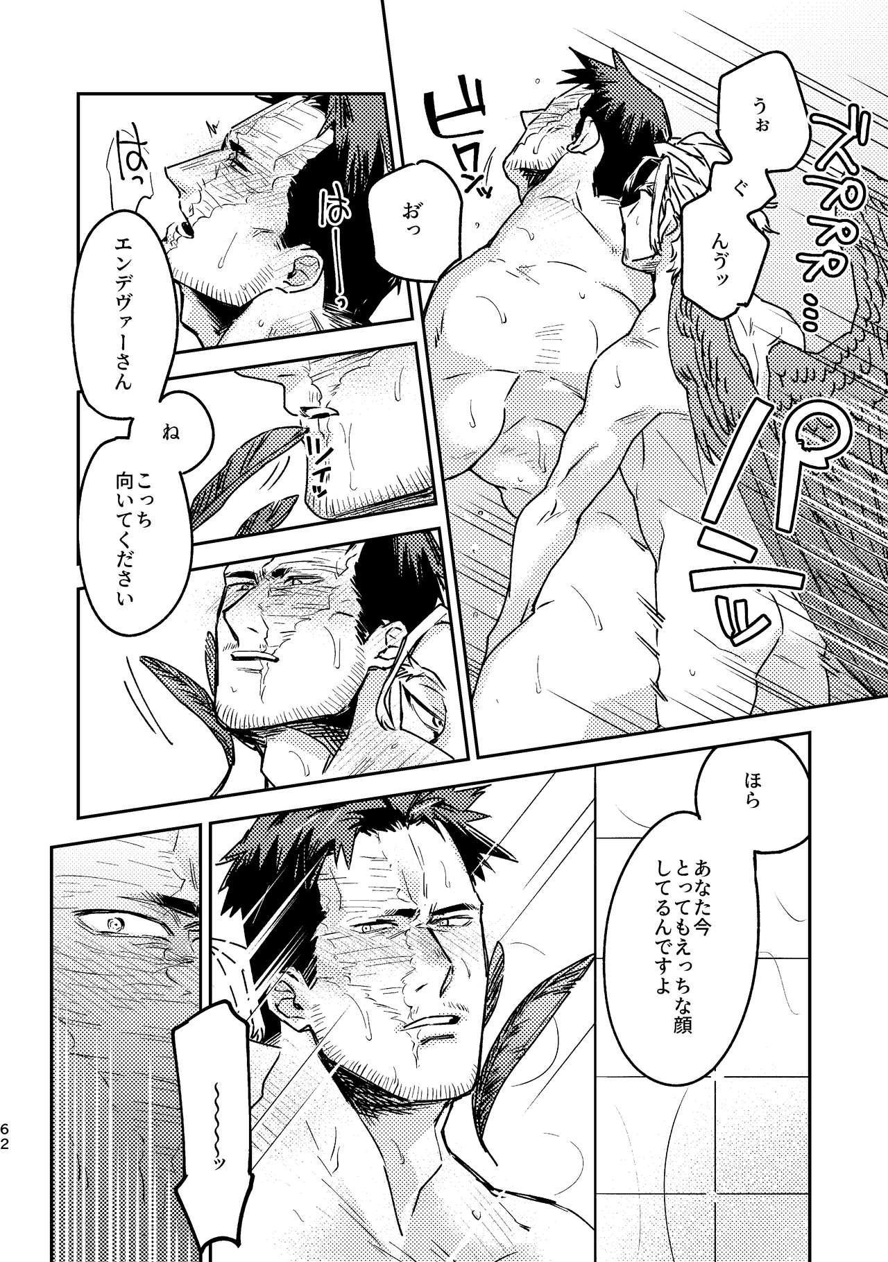 WEB Sairoku Zumi HawEn Manga ga Kami demo Yomeru Hon. 61