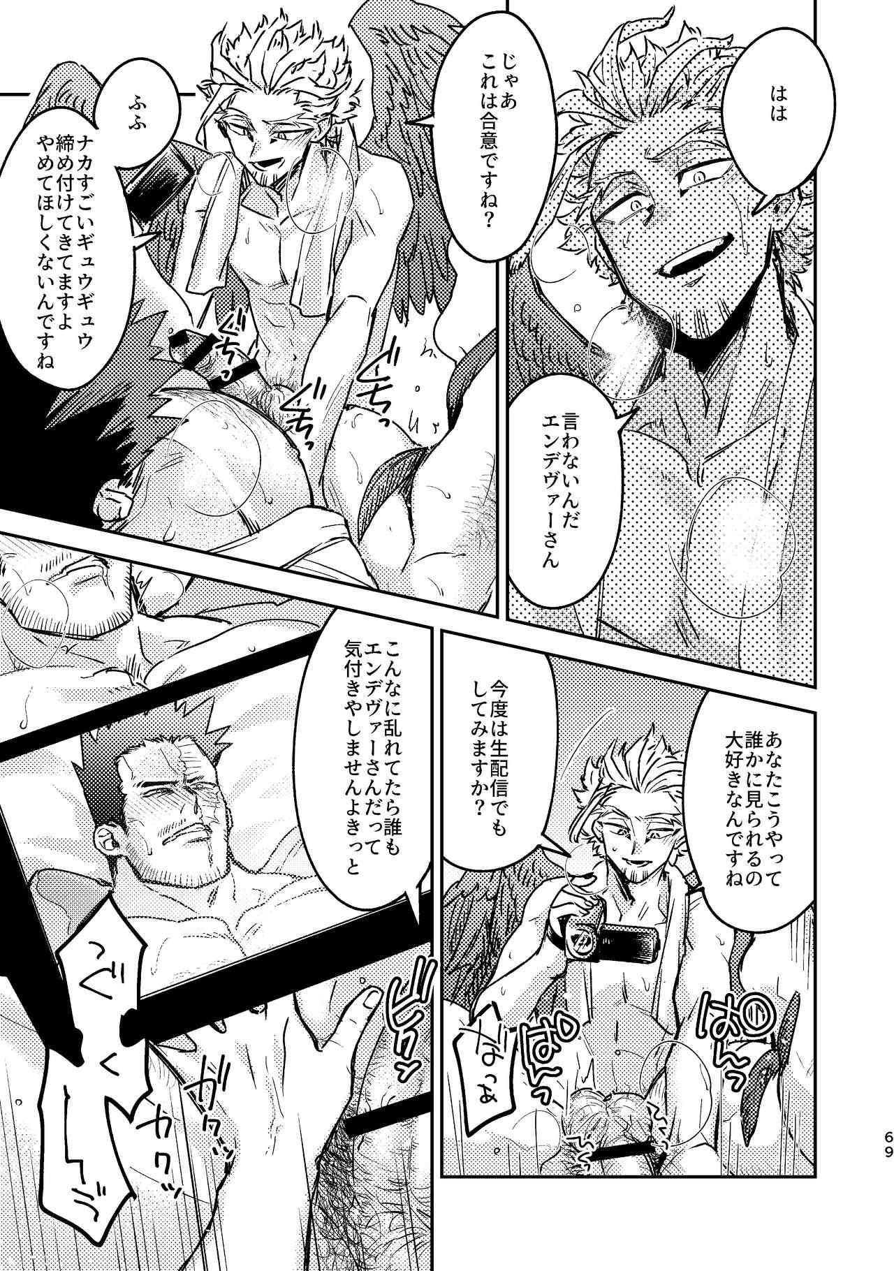 WEB Sairoku Zumi HawEn Manga ga Kami demo Yomeru Hon. 68