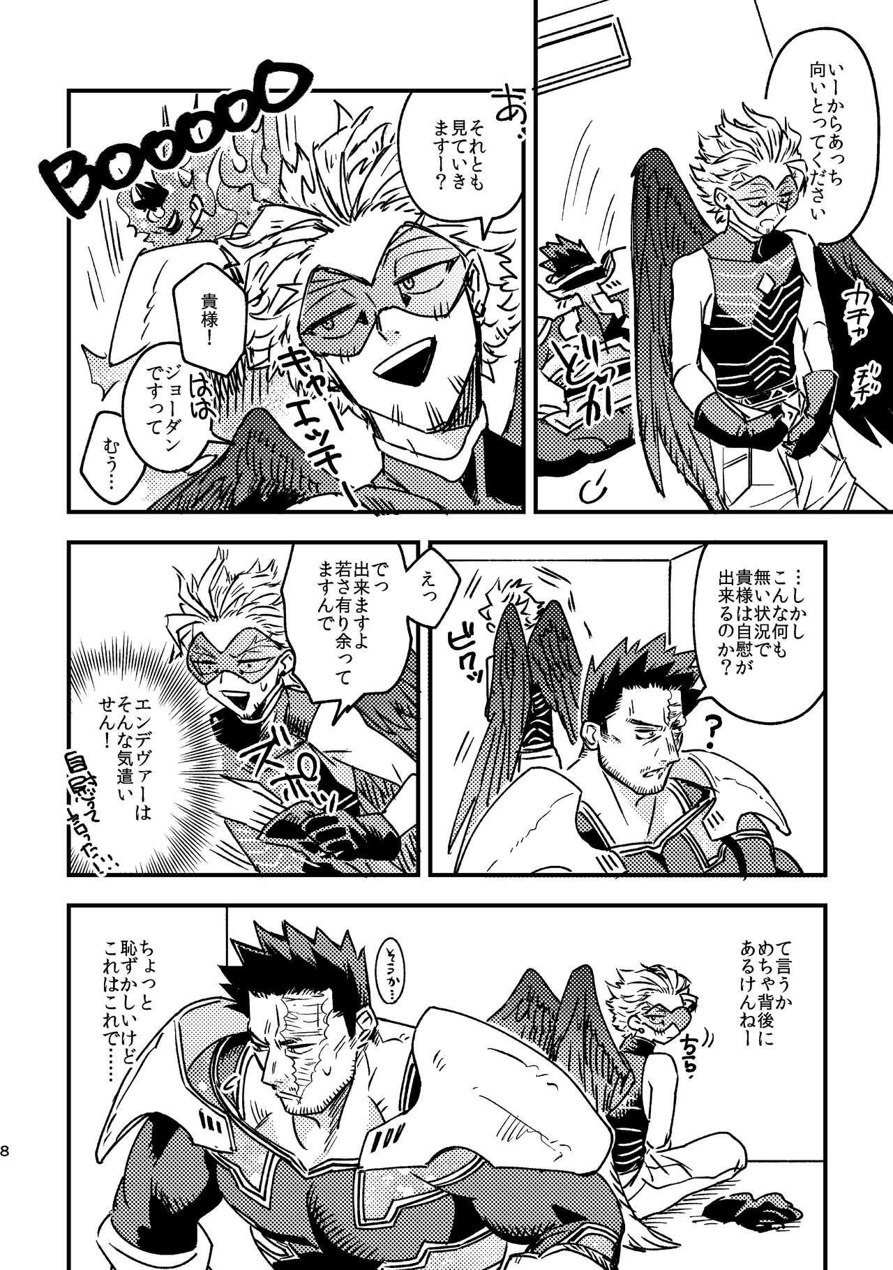 WEB Sairoku Zumi HawEn Manga ga Kami demo Yomeru Hon. 7