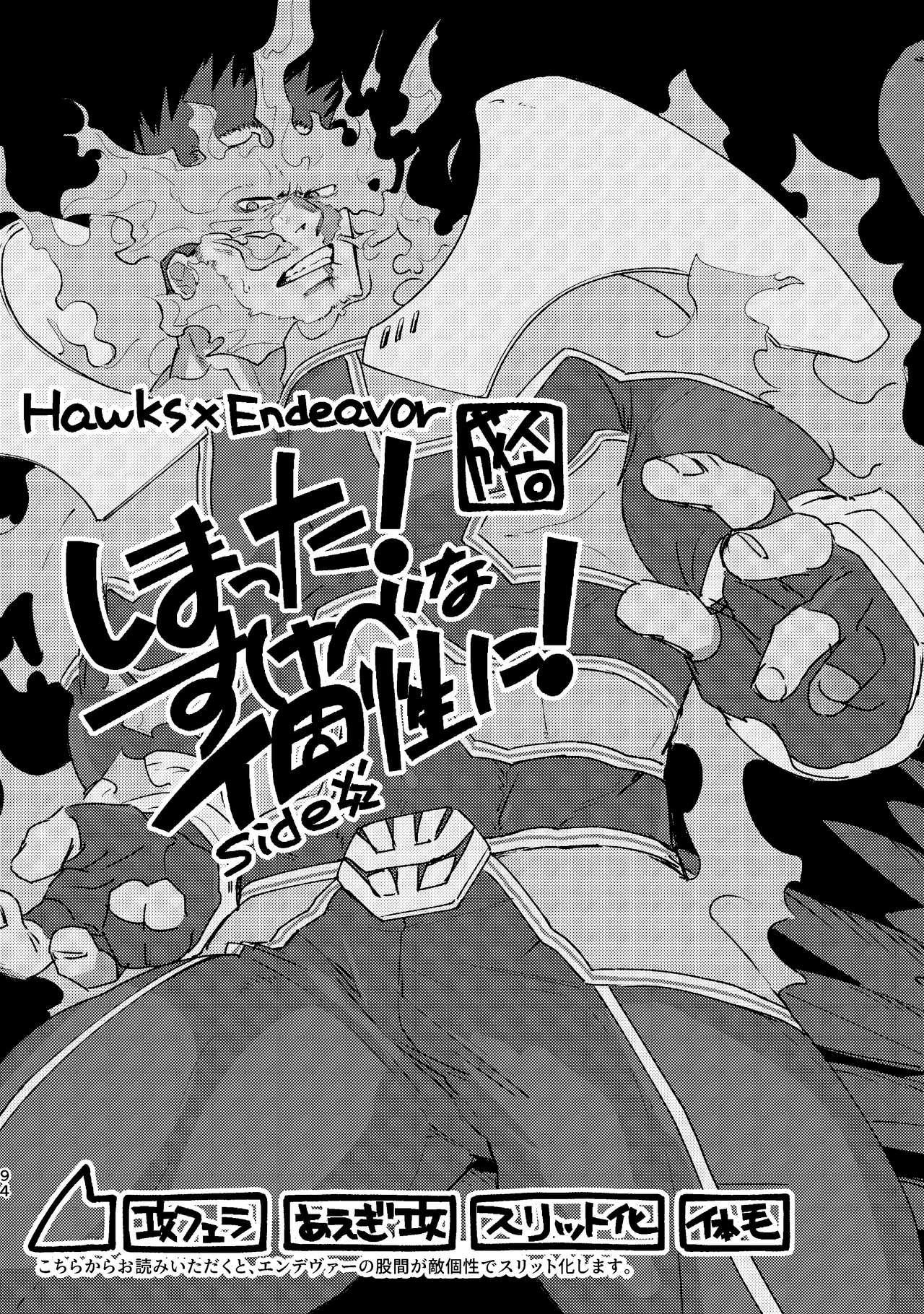 WEB Sairoku Zumi HawEn Manga ga Kami demo Yomeru Hon. 93