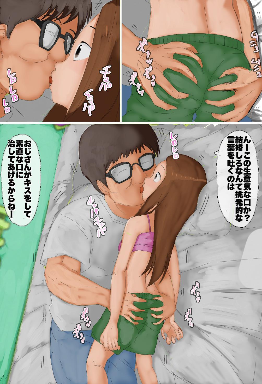 Karakai Jouzu o Shinseki no Oji ga Sleeping Fuck 3