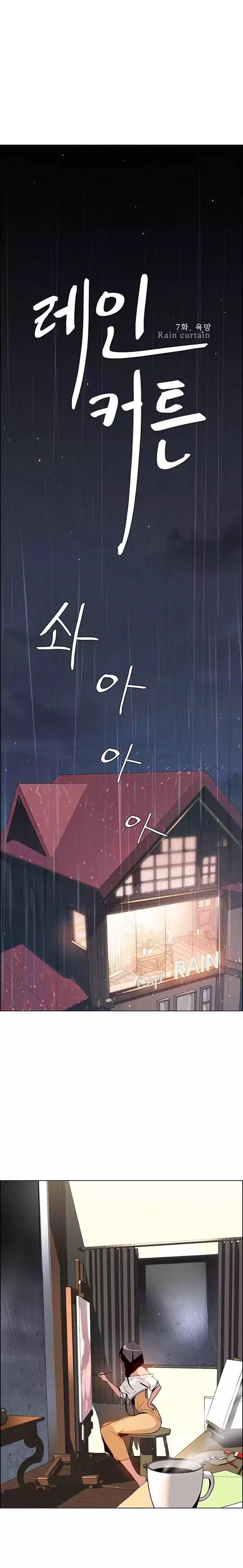 Rain Curtain Ch.30/40 164