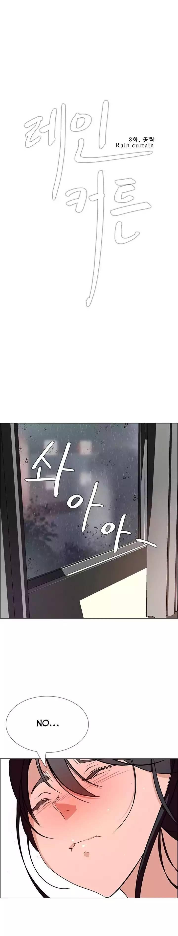 Rain Curtain Ch.30/40 192