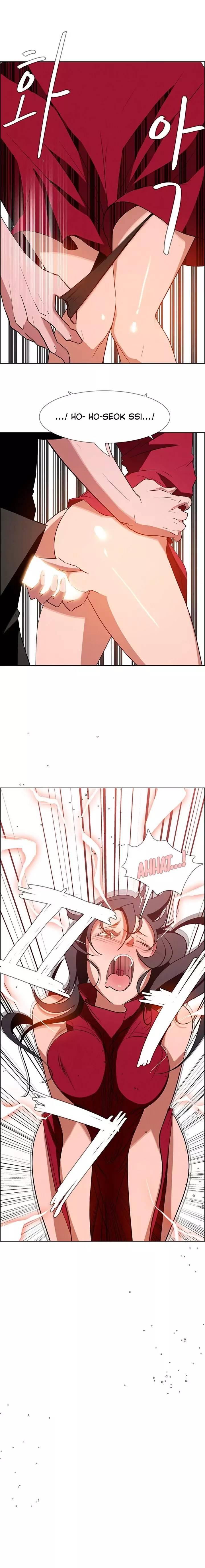 Rain Curtain Ch.30/40 289