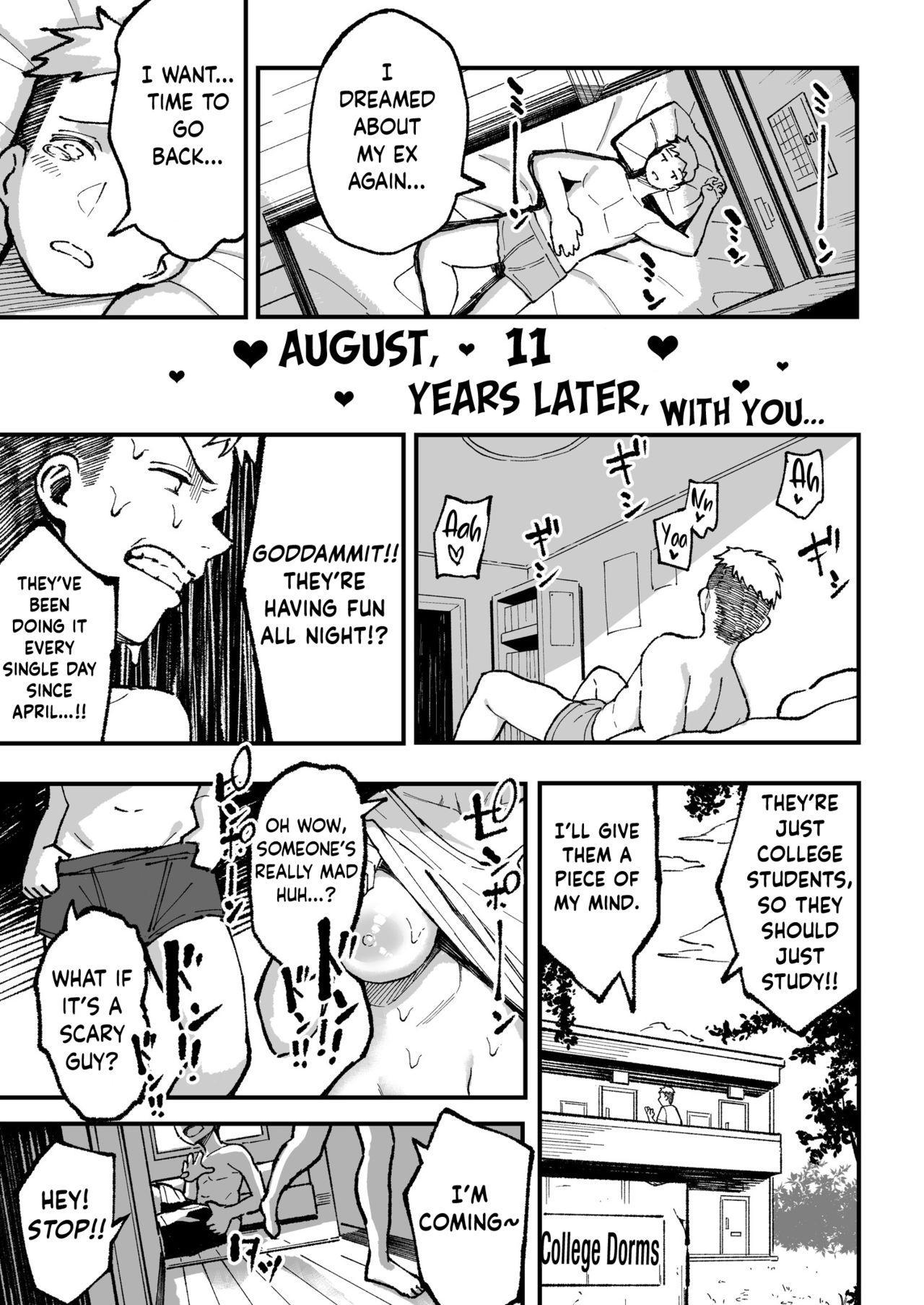 Juunengo no Hachigatsu Kimi to.   August, 10 Years Later, With You. 133