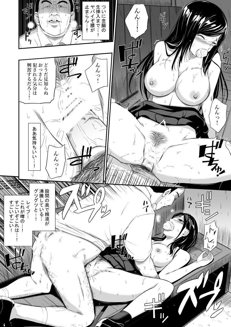 Mujineki II 14