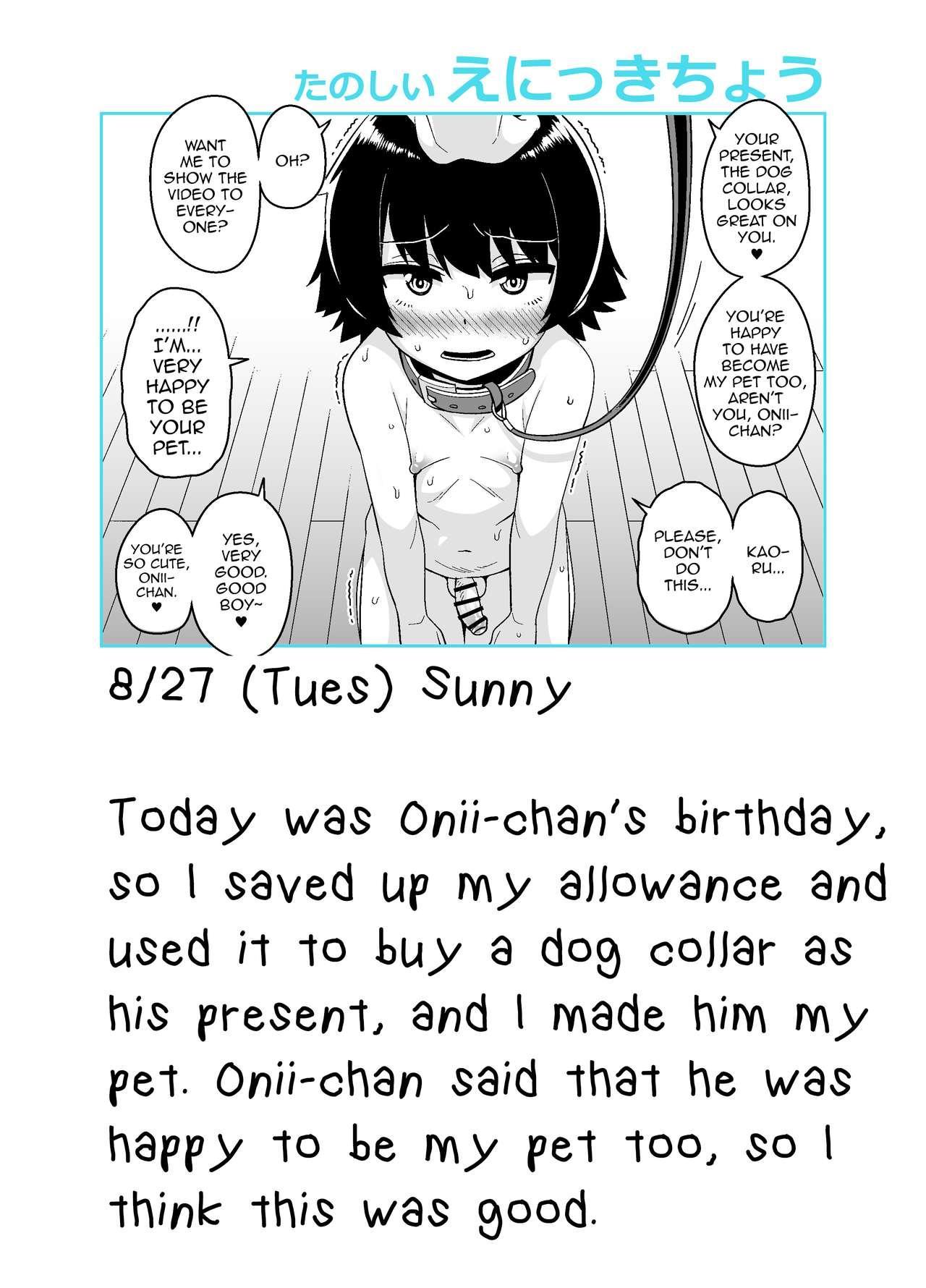 Onii-chan Choukyou Nikki 11
