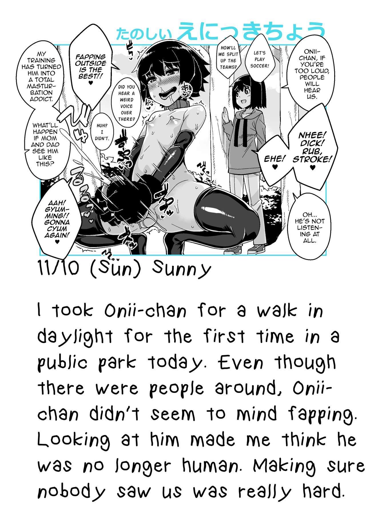 Onii-chan Choukyou Nikki 17