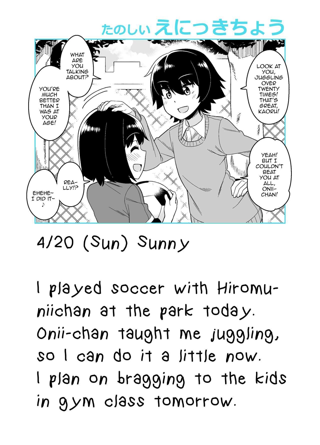 Onii-chan Choukyou Nikki 1