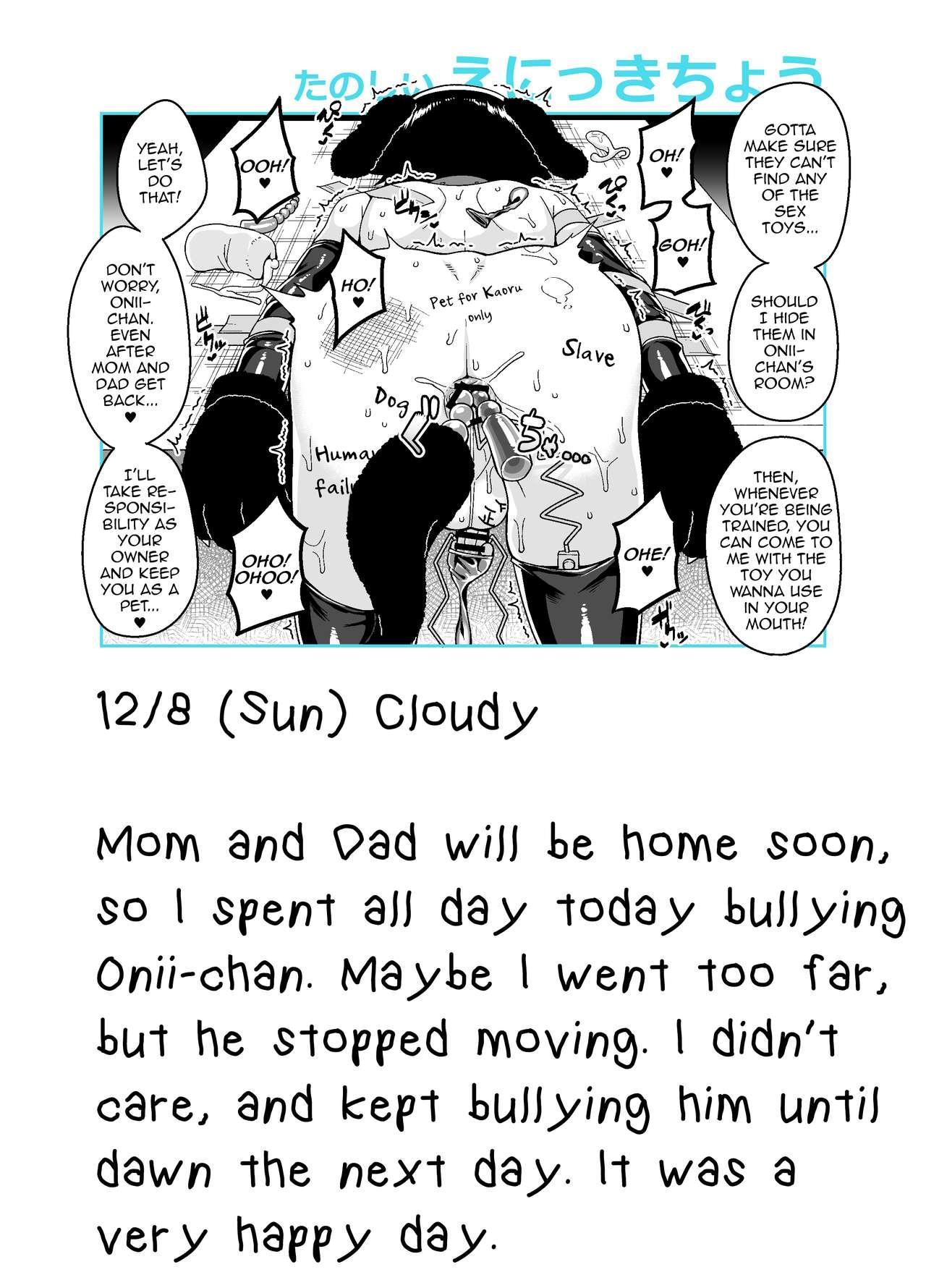 Onii-chan Choukyou Nikki 19