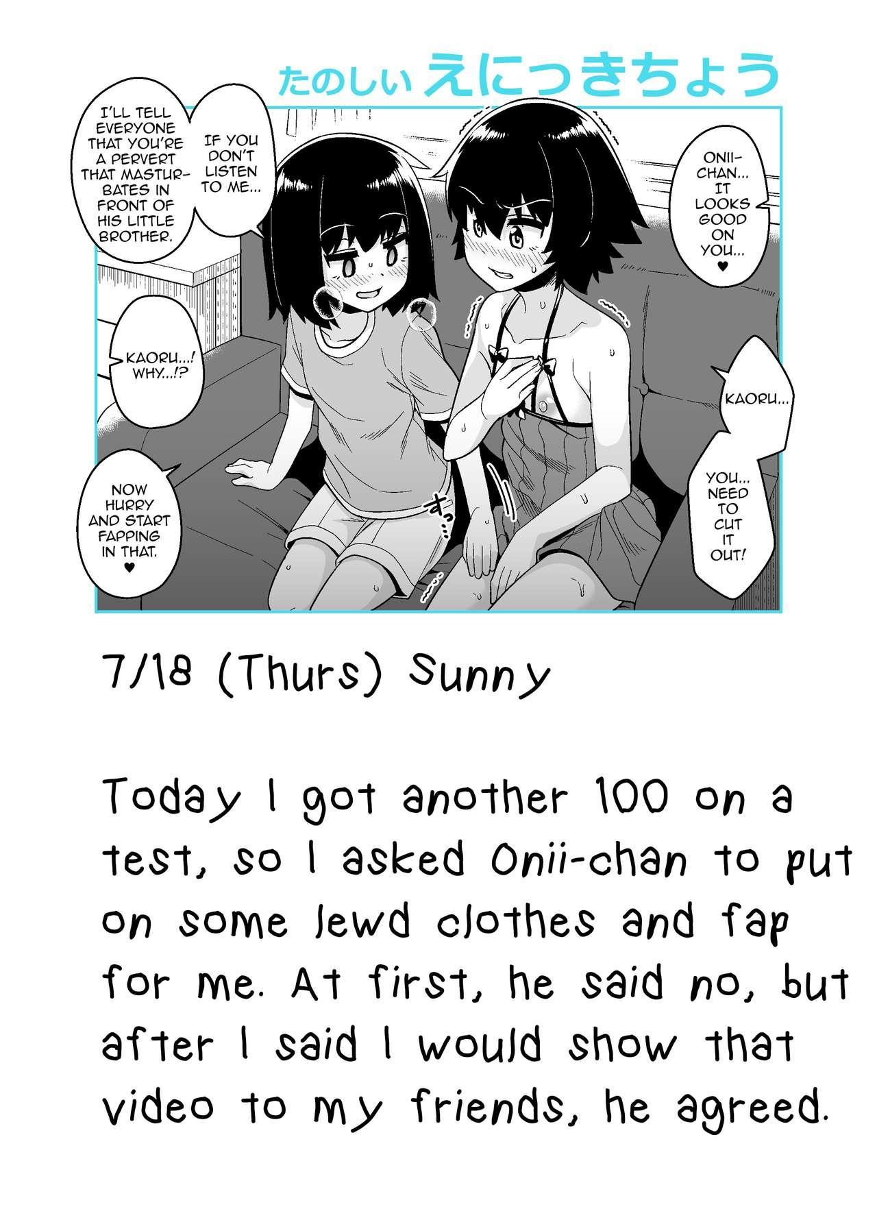 Onii-chan Choukyou Nikki 8