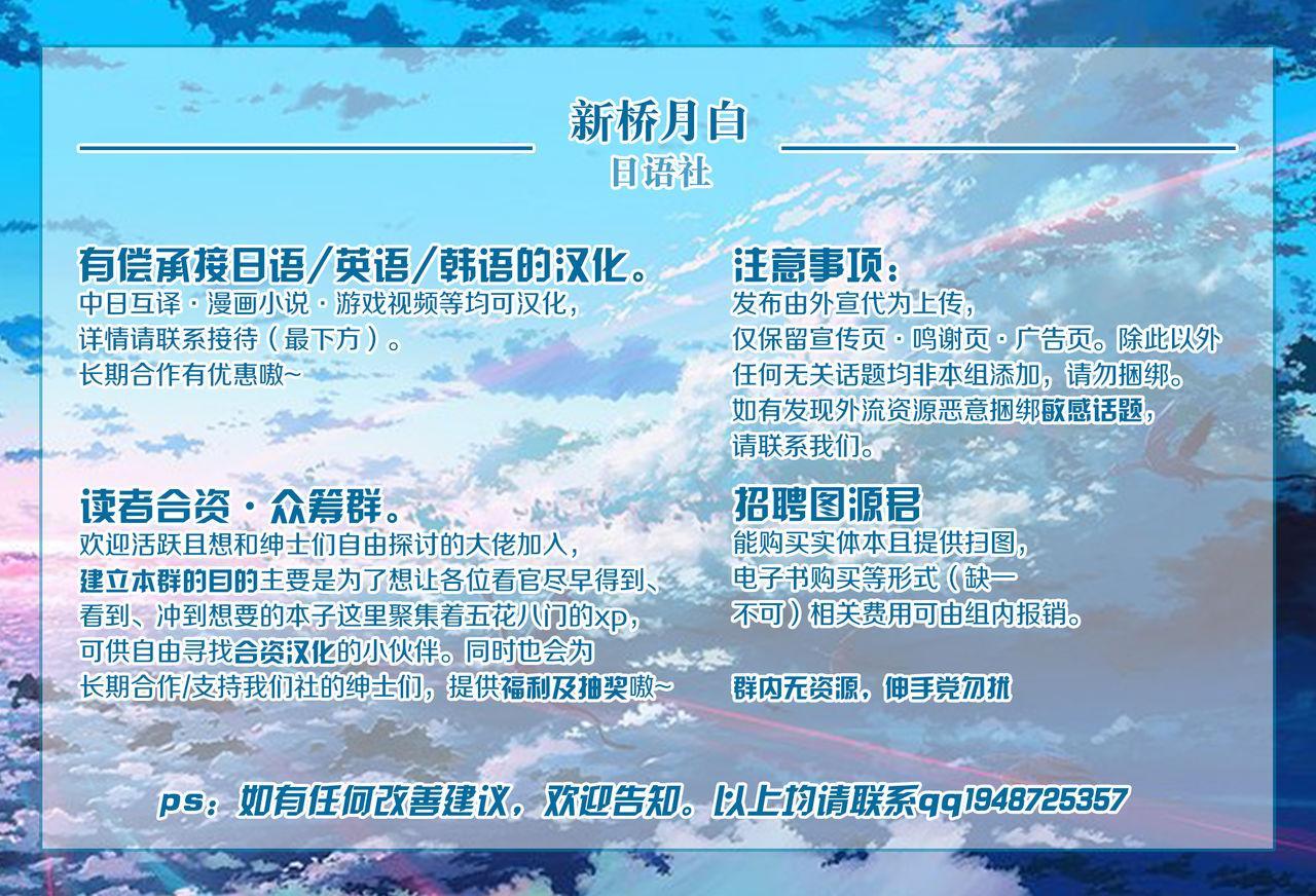 Hajimete no Sekaiju 1.5 26