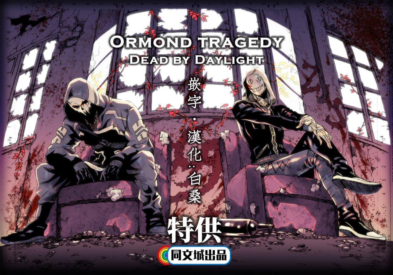 Ormond tragedy 0