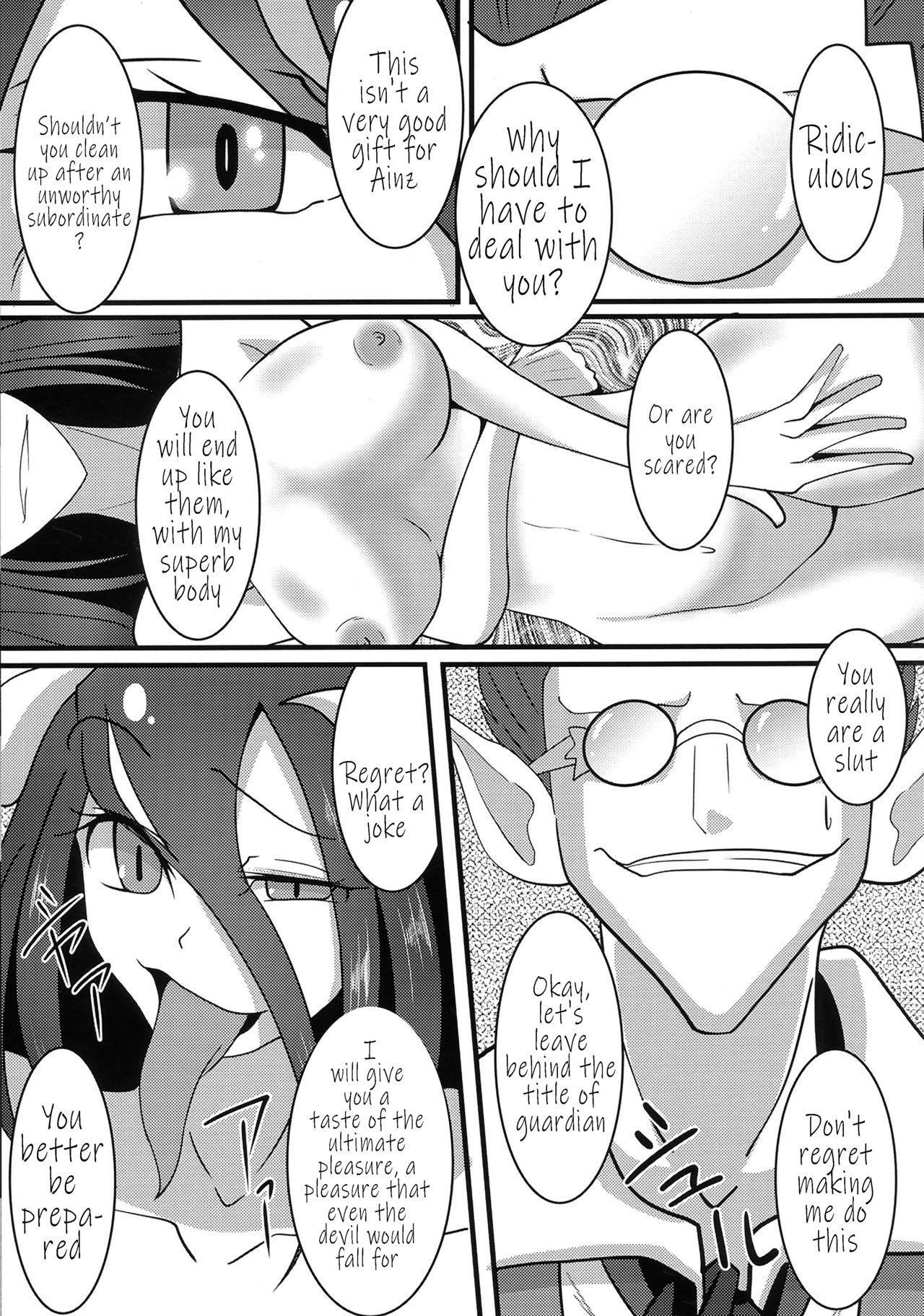 Haitoku no Hitotsukami | A Handful of Immorality 14