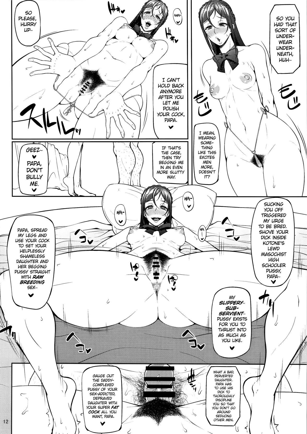 Kahanshin Daiichi Shugi 12