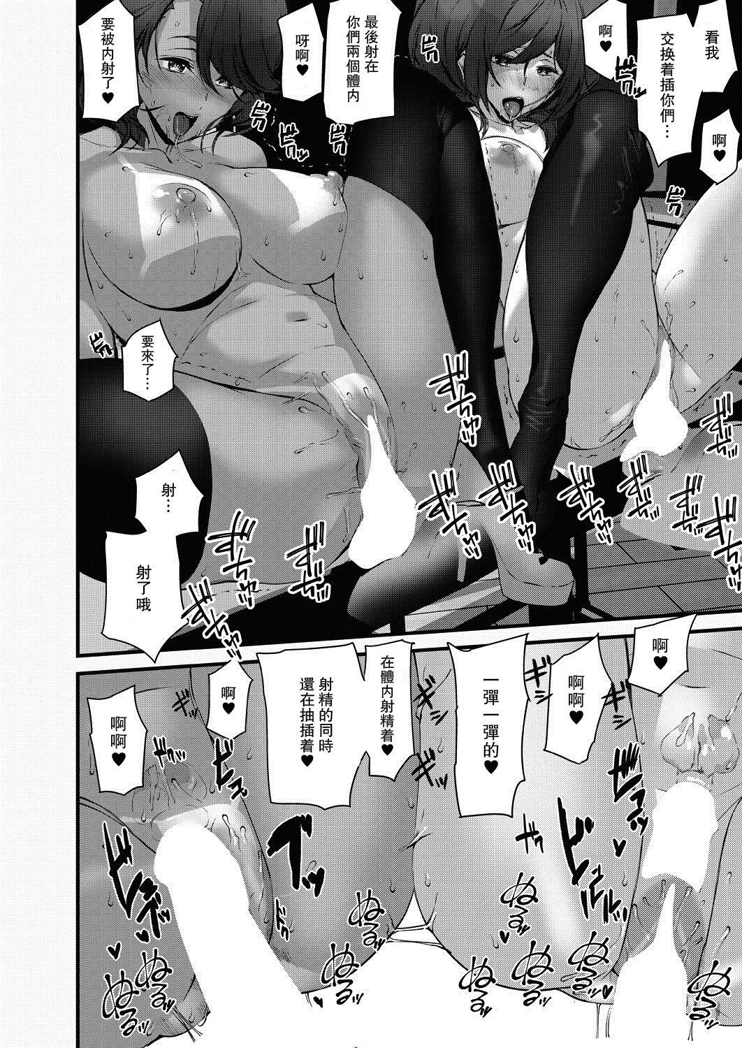 Memory Game Ch. 7 17