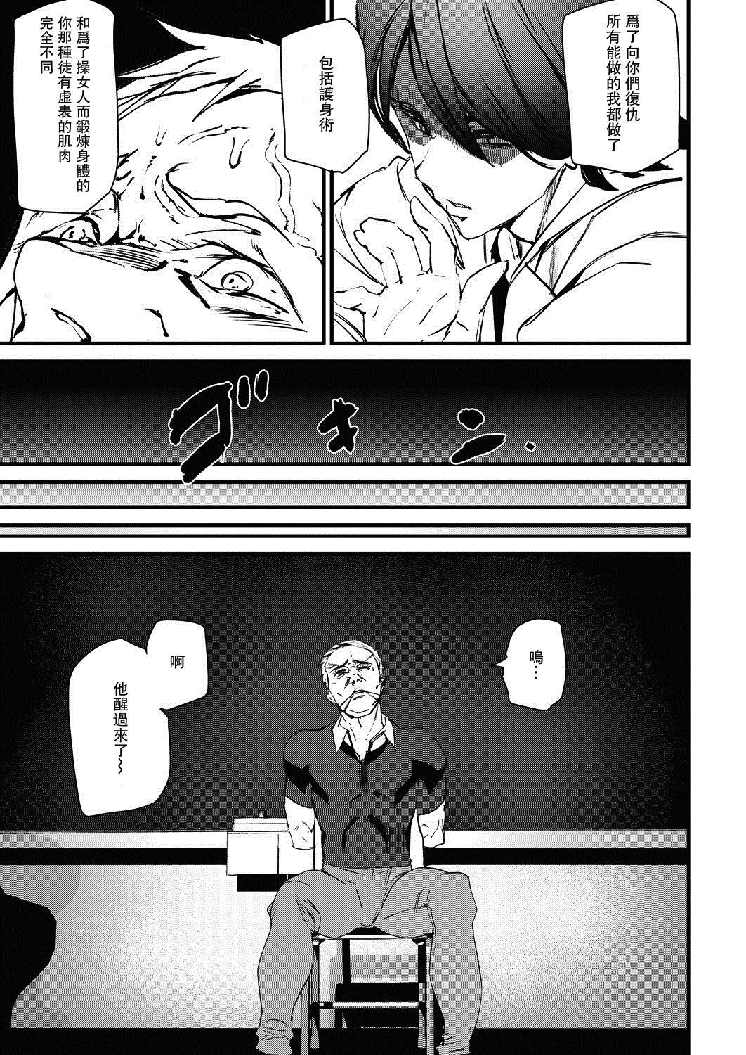 Memory Game Ch. 7 4