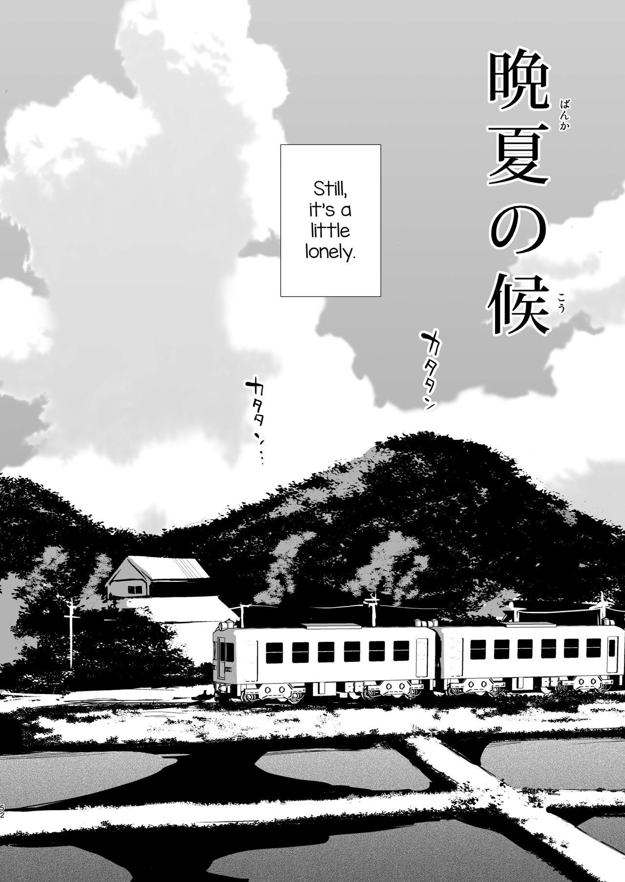 Natsu no Takenawa / Banka no Kou 52
