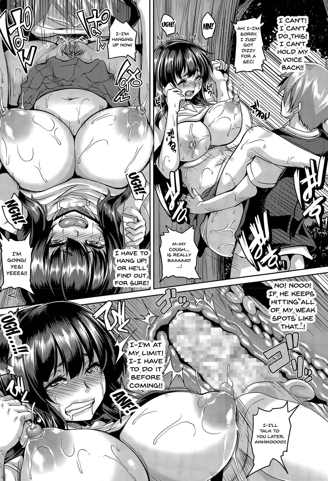 [Kazuhiro] Uragiri no Mesubuta Choukyou -Akogareno Gishi- | A Traitor's Sow Training -The Yearned For Sister-In-Law- [English] {Doujins.com} 32