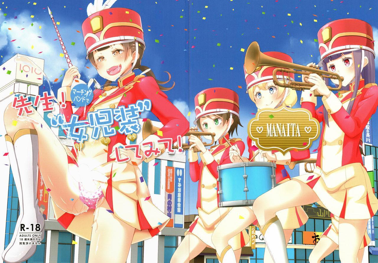 """Sensei! Marching Band de """"Jojisou"""" Shitemite!   Sensei! Try dressing up like a little girl in a Marching Band! 22"""