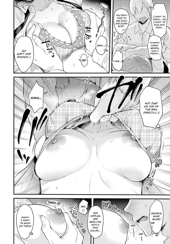 Kanojo Face 9