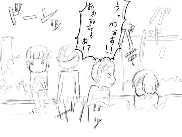 Onsen Ryokou 2