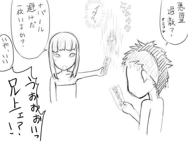 Onsen Ryokou 3