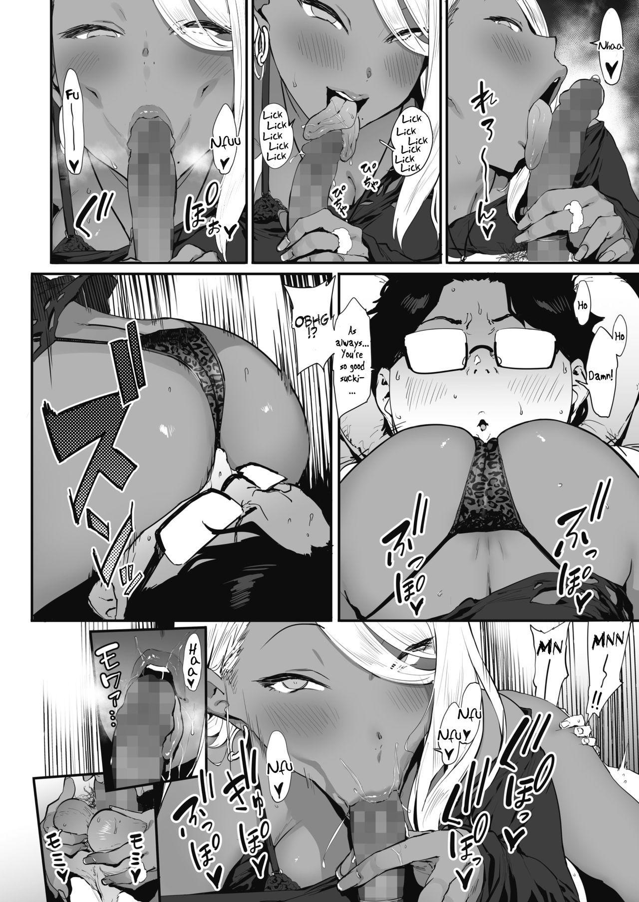 Nagesen Kousai + Motto Nagesen Kousai + MottoX2 Nagesen Kousai 30